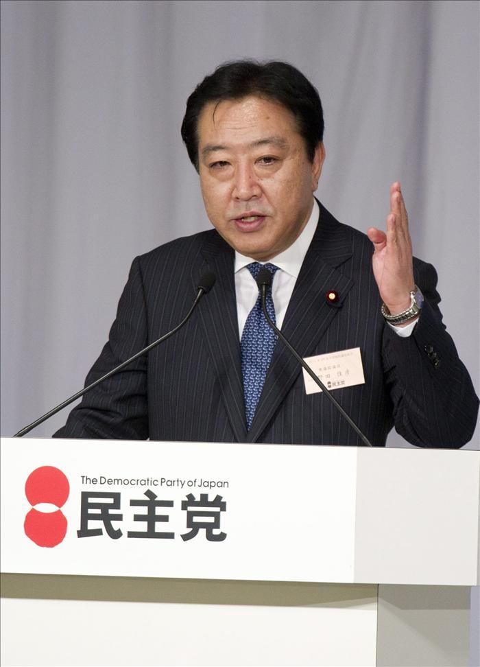 La Cámara Baja nombra a Yoshihiko Noda nuevo primer ministro de Japón