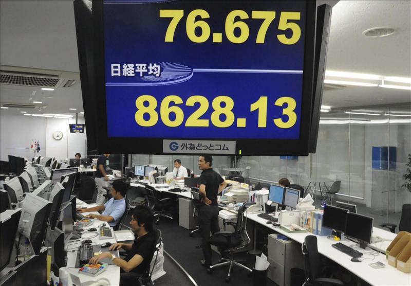 El Nikkei sube 1,30 puntos, el 0,01 por ciento, hasta 8.955,20 puntos