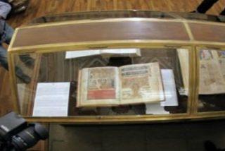 La Policía no descarta que el Códice Calixtino siga en la Catedral