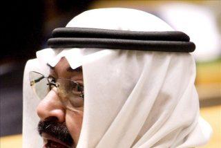 Suspendido un periodista de un diario saudí por analizar la idea de Dios