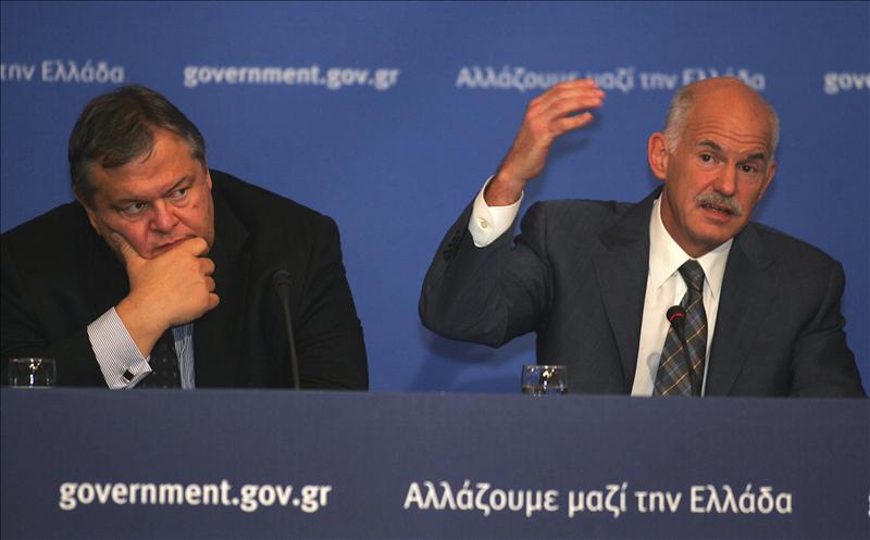 Grecia no descarta aprobar más medidas de austeridad para evitar la quiebra