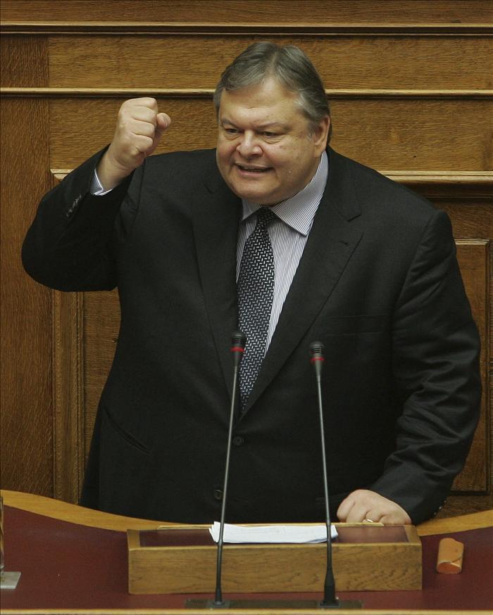 """Atenas espera la llegada de la """"troika"""" para seguir recibiendo ayuda"""