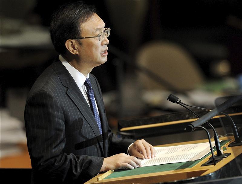 China pide a EEUU que reconsidere la venta de armamento a Taiwan