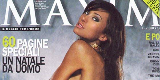 """Agag atribuye las acusaciones de corrupción a """"la imaginación"""" de la espectacular modelo colombiana Debbie Castañeda"""