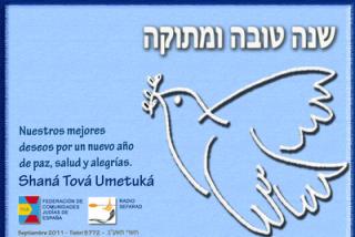 Arranca un nuevo año judío