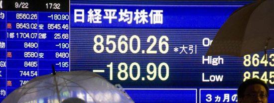 El Nikkei sube 104,81 puntos hasta los 8.843,71 puntos
