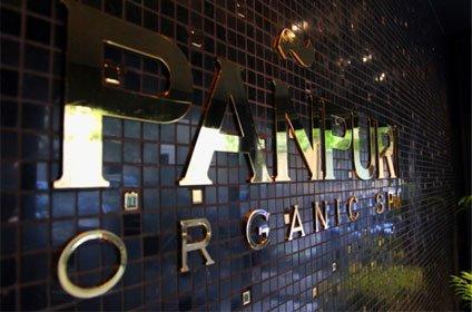 Pañpuri Organic Spa: Una experiencia wellness sublime