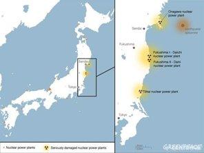 Un seísmo de 6,8 grados Richter sacude el sur de Japón sin alerta de tsunami