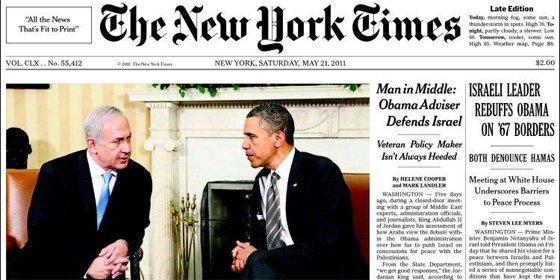 Los periódicos son la principal fuente de información en EEUU