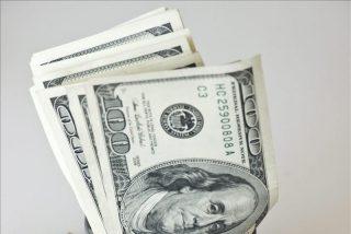Devuelve a Sears el dinero que les robó hace 60 años