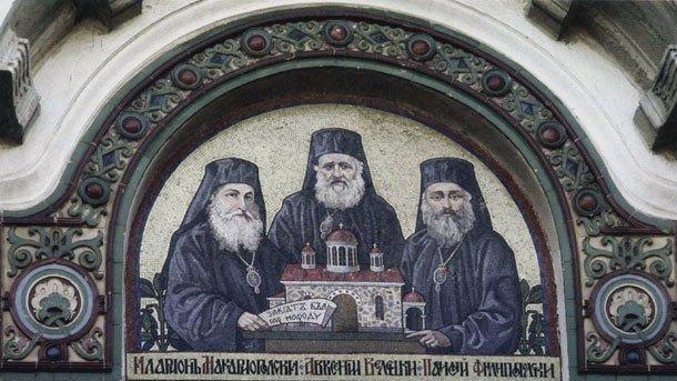 Once obispos búlgaros, antiguos agentes de la policía comunista