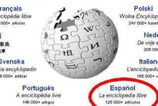 La Wikipedia en inglés cierra 24 horas en protesta por la ley antipiratería