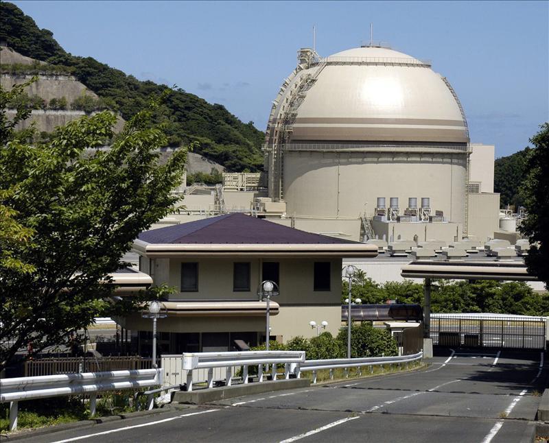 Japón para otro reactor nuclear y ya solo cuenta con dos operativos