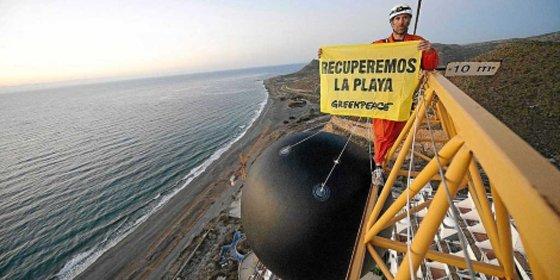 España ocupa el puesto 32 de los países más ecológicos del mundo