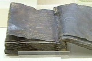 ¿Hallada la Biblia de Barrabás?