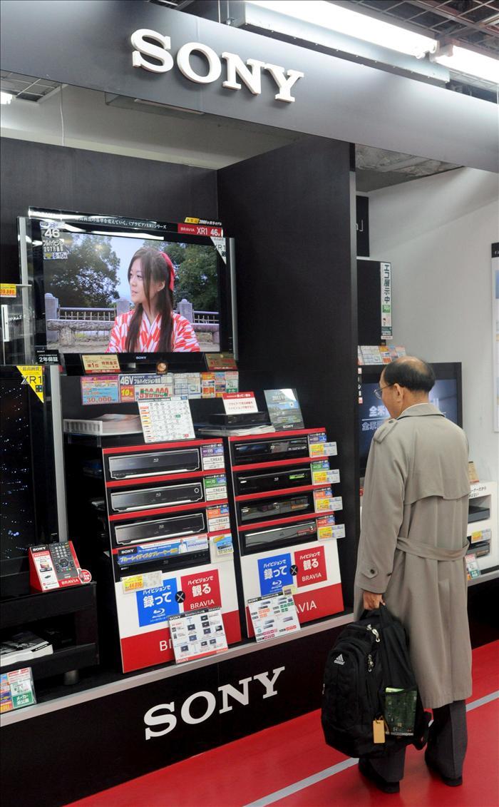 Sony confirma recorte de 10.000 empleos como parte del nuevo plan estratégico