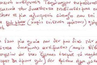 La carta del jubilado que se suicidó para no 'buscar comida en la basura'