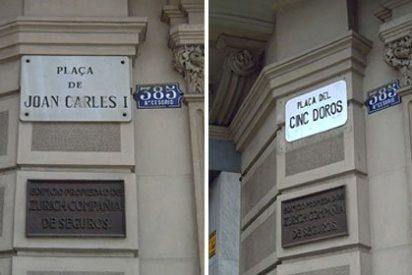 Tardá y otros miembros de ERC reclaman que la Plaza de Juan Carlos I pase a llamarse de la República Catalana