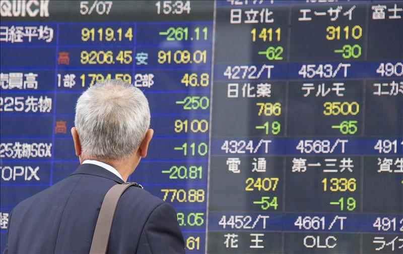 El Nikkei sube 62,51 puntos, un 0,68 por ciento, hasta 9.181,65 puntos