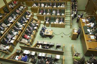 PNV y PP votan en contra de que la Iglesia pague el IBI en Euskadi
