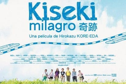 Kiseki (Milagro). Un cuento sobrenatural