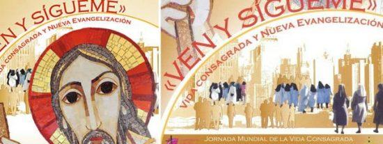 La Universidad Pontificia de Salamanca acoge un congreso sobre La Vida Consagrada
