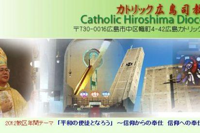 """Monseñor Celata en Hiroshima: """"Habéis transfigurado aquella página oscura de la humanidad"""""""