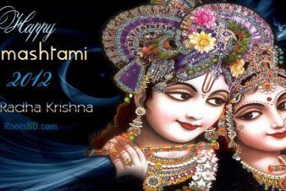 Los hindúes celebran el nacimiento del dios Krishna