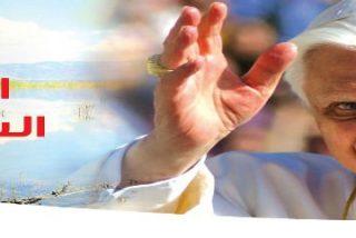 """Lombardi asegura que """"no hay preocupación"""" por la seguridad del Papa en su visita a Líbano"""