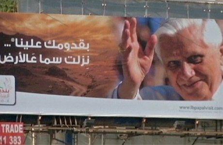 El Papa incorpora el árabe en sus audiencias públicas del miércoles