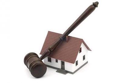 ¿Quién puede acogerse a la suspensión de una ejecución hipotecaria?