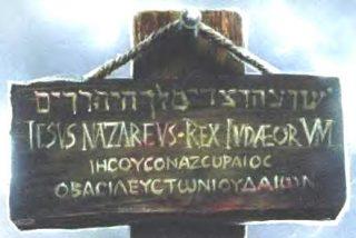 Jesús Nazoreo, Rey de los judíos