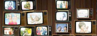 Telecinco, la cadena más vista en 2012 por delante de Antena 3 y La 1