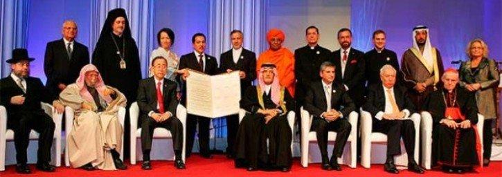 España celebra los veinte años de la firma de acuerdos con judíos, musulmanes y evangélicos