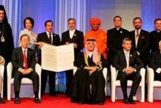 KAICIID celebra en Madrid su primer acto internacional