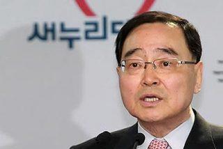 """Corea del Norte: """"El primer ministro surcoreano será el primer objetivo"""""""