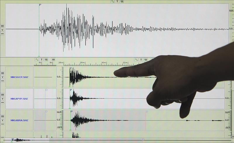 Un terremoto en Pamplona de 4 grados de magnitud en la escala Richter