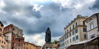 """Giordano Bruno, """"aggiornamento"""" y nuevo paradigma"""