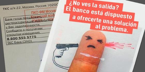 Un banco ruso ofrece una rápida solución a sus clientes morosos: ¡Suicídate!