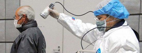 La radiación detectada en Fukushima fulminaría a una persona en 4 horas
