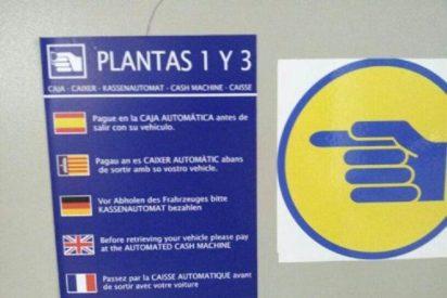 ¿Se peleará el PP con Círculo Balear por los rótulos en 'baléà' en el parking Plaza Mayor?