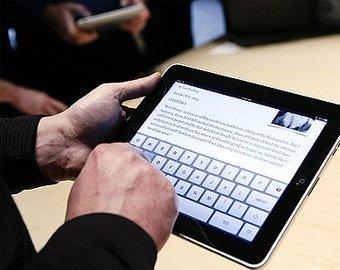 El arzobispado crea una aplicación para móviles sobre los mártires
