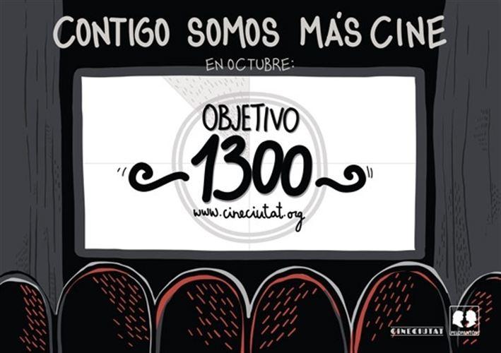 'CineCiutat' necesita conseguir 1.300 socios cuanto antes para poder seguir 'rodando'