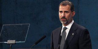 """Un emocionado Príncipe de Asturias nos recuerda que """"España es un país que vale la pena querer"""""""