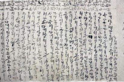 La carta de amor que una embarazada dejó sobre una momia de hace 500 años