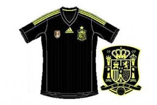 Así será la segunda equipación de España