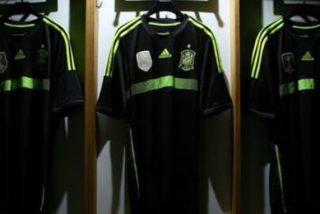 La nueva equipación de España