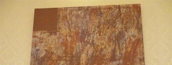 Ya podemos ver las obras de arte que tiene la Administración balear...en el portal Artcaib