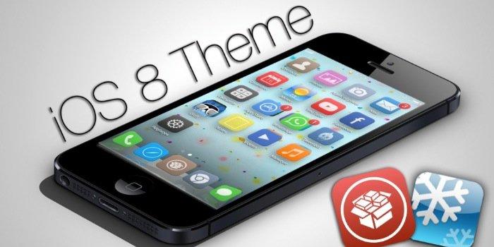 Los rumores más creíbles del iOS 8, el próximo sistema operativo de Apple para junio 2014