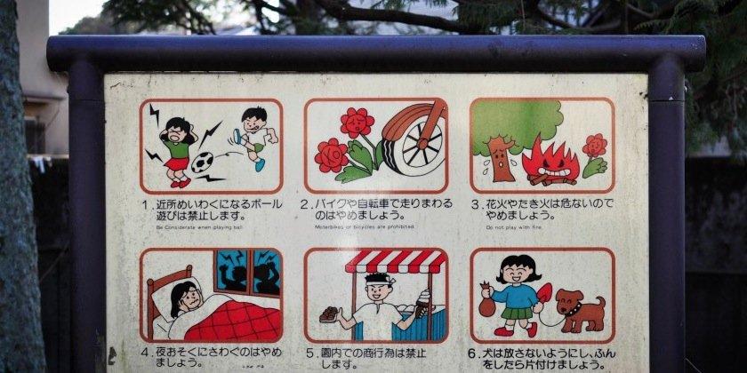 Las 14 costumbres más sorprendentes de Japón